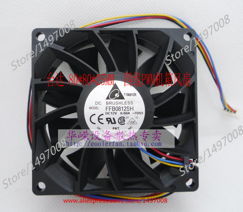 Free Shipping For DELTA  FFB0812SH, -7D53  DC 12V 0.60A 3-wire 3-pin connector 80mm 80x80x25mm Server Square cooling fan delta d 25f 7