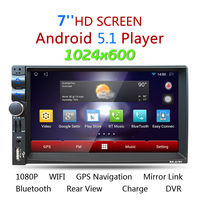 Android 5 1 1 2DIN Car Media Player Bluetooth A2DP Touch Screen Wifi GPS Navi Stereo