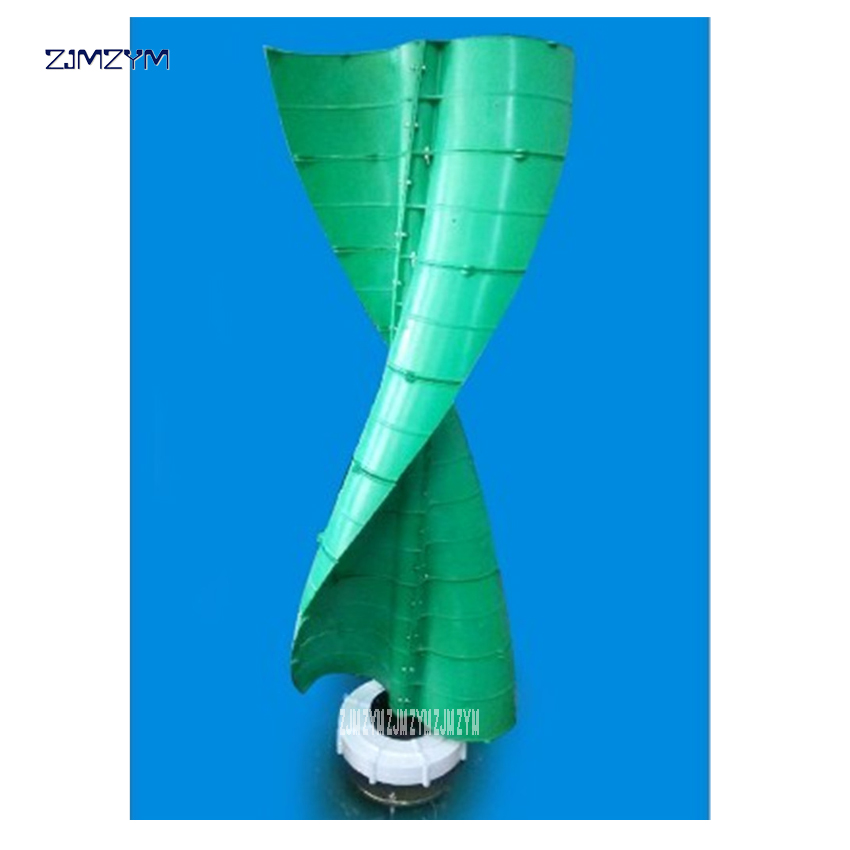 Éolienne 2 pales éolienne générateur DC12V/24 V 300 W axe Vertical spirale éolienne générateur CL-300W pour jardin maison - 2