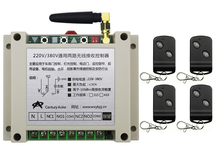 Ac220v 250v 380v 30a 2ch Rf Wireless Remote Control Switch Transmitter With Two-button Receiver For Appliances Gate Garage Door