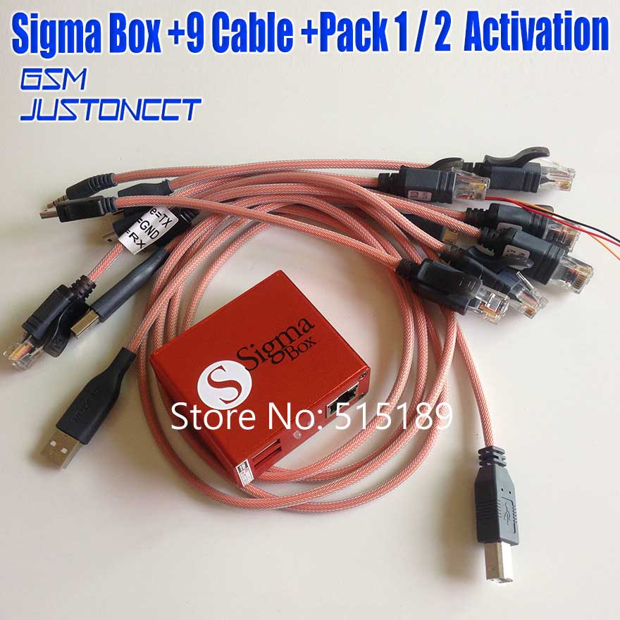 sigma box and pack 1 2 - GSMJUSTONCCT -A
