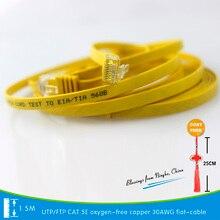 1.5 メートル黄色ジャンパー FTP/UTP cat5e ケーブル 30AWG フラットワイヤー EIA/TIA 568B RJ45 50U クリスタルプラグプラスチック射出成形による記事