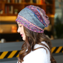 2019 new womens spring and summer thin section small square head caps breathable light pile hat month headscarf outdoor