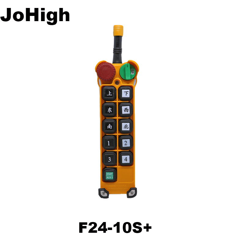 JoHigh Industrial remote control push button switch with 11 buttons F24-10S+ 1 TransmitterJoHigh Industrial remote control push button switch with 11 buttons F24-10S+ 1 Transmitter