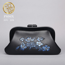 Pmsix 2017 Womens leather clutches Genuine leather cowskin  female leather purse  P520015
