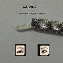 100PCS S12 Permanent Eyebrow Makeup Manual Tattoo Bevel Blades 12 Needles
