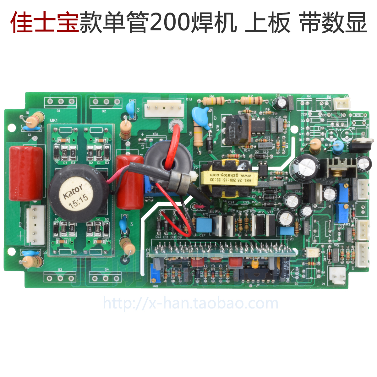 лучшая цена YDT single igbt pipe IGBT 200 manual welding plate and band digital display inverter board 4 single pipe circuit board