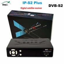 SATXTREM IPS2 plus Best HD IPTV  IPS2 Plus DVB S2 satellite TV Receiver Set Top Box satble 1 line/5 lines cccam /IPTV available