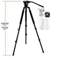 E-изображение eg03a2 профессиональных видеооператоров этап Алюминий штатив (черный) диапазон высоты 75-169 см полезной нагрузки диапазон 4 кг с ко...