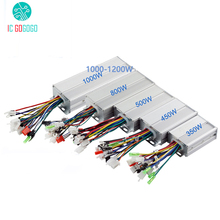 eBike EV Electric Vehicle Controller 60V 72V 84V 450W 500W 600W 800W 1000W 1200W Brushless Motor Tricycle Smart Dual Mode Hall