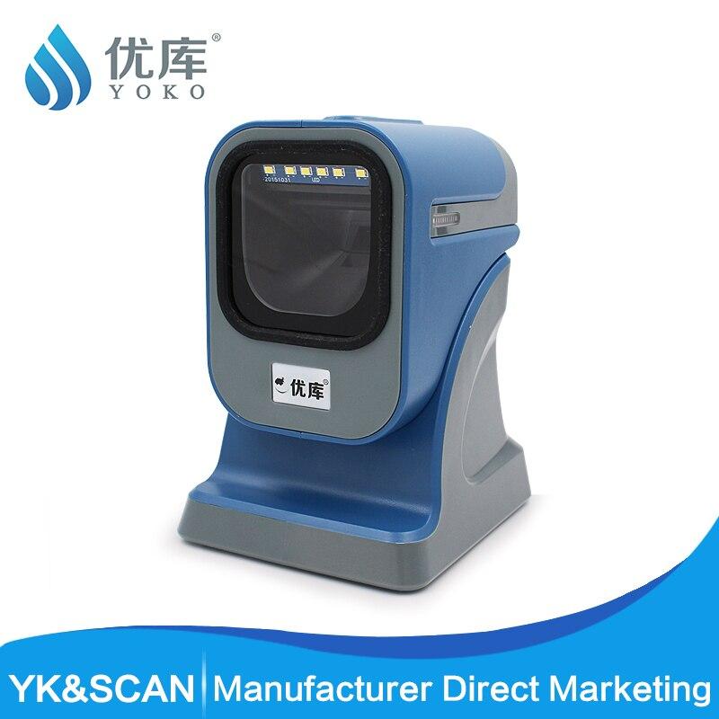 De Présentation 2D Barcode Scanner plate-forme MP6200 Livraison gratuite Omni Barcode Scanner Omnidirectionnel Scanner USB2.0/RS232