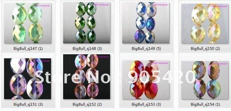 20pcs purple oval 20mm acrylic beads jewellery making craft UK