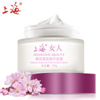 SHANGHAI BEAUTY skin care cherry blossoms facial whitening face cream Hydrating cream anti-aging tender cream