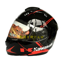 motorcycle helmets kawasaki online shopping-the world largest