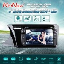 Kirinavi Octa core 4 г пусть Android 7 сенсорный экран dvd-плеер автомобиля для Honda город мультимедиа 2014 + Поддержка GPS 4 К 4 г