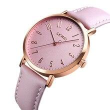 цены на SKMEI Fashion Women Watches Ladies Quartz Watch Leather Strap Waterproof Wristwatches Female Watch Lovers relogio feminino 1463  в интернет-магазинах