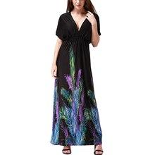 Vestidos mujer verano Women Summer Long Maxi Dress V Neck Short Batwing Sleeve Plus Size 7XL