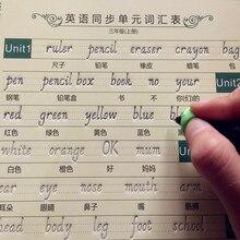 Волшебный паз английская каллиграфия для детей, начинающих 3-6 класс слова тетрадь