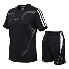 High Quality Compression Mens Tracksuit Sports Suit Gym Fitness Clothes Running Jogging Sport Wear Exercise Workout