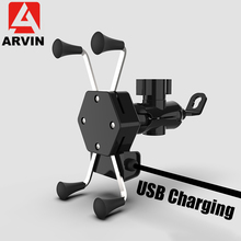 ARVIN Motorcycle USB Charging Phone Holder For iPhone XR Sansung S9 Universal Rotating Moto Mobile Stand GPS Bracket Mount