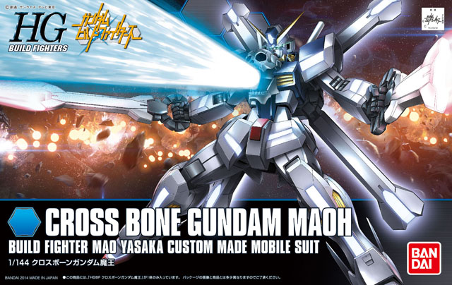 1PCS Bandai HG Build Fighters HGBF 1/144 014Crossbone Gundam Maoh Mobile Suit Assembly Model Kits Anime action figure Gunpla