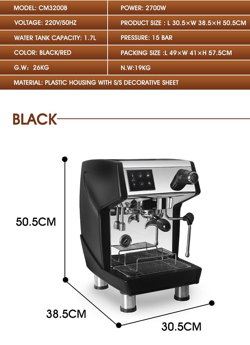 CRM3200B科锐玛咖啡机_05