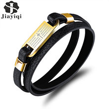 Jiayiqi Fashion Men Bracelet Cross Bible Stainless Steel Bracelet Genuine Leather Bracelets & Bangles Multilayer Vintage Jewelry(China)