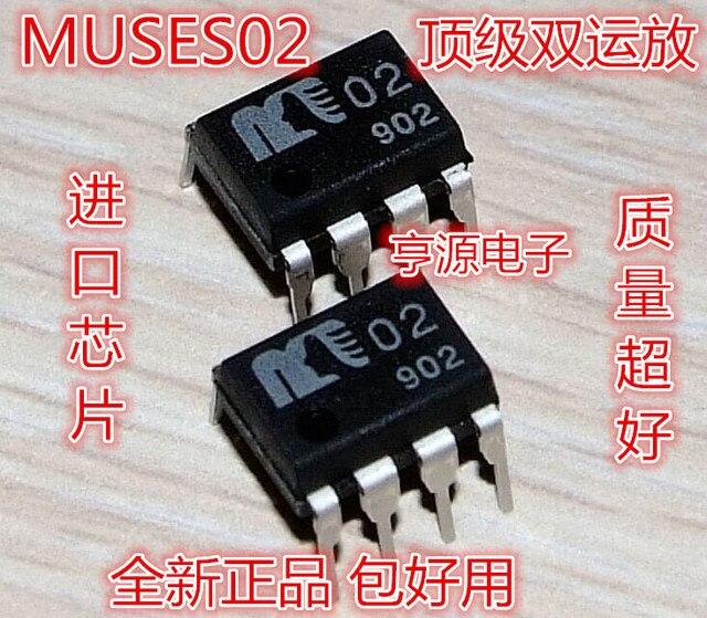 2 UNIDS reduc fiebre insignia MUSES02 fidelidad de sonido dual op amp paquete de chips importados sentir buena medida