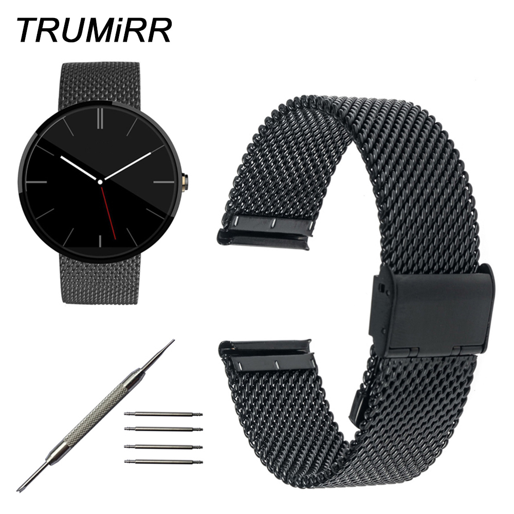 20mm Milanese Watch Band Stainless Steel Strap Bracelet for Moto 360 2 42mm Samsung Gear S2 Classic R732 R735 Pebble Time Round