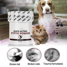 цены на Pet Styptic Stop Bleeding Powder For Dogs Cats Birds Anti-inflammatory Antibacterial Broken Injury Traumatic Hemostatic Powder  в интернет-магазинах