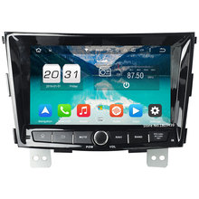 4G Octa Core 8″ Android 6.0 32GB ROM 4GB RAM DAB Car DVD Player Radio Stereo For SsangYong Tivolan 2014 2015 2016 GPS Navigation