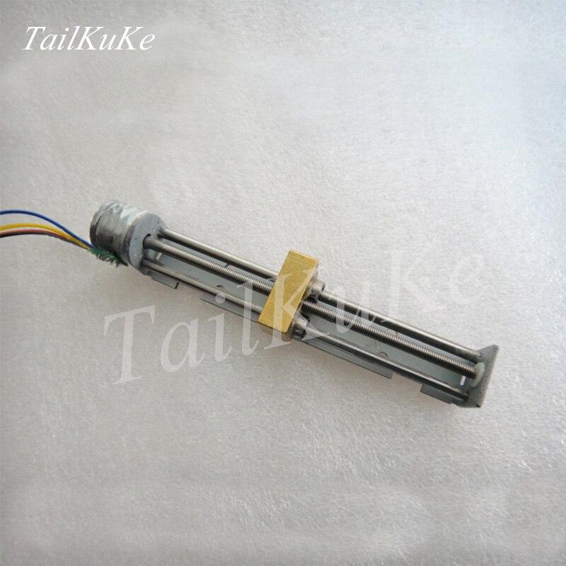Miniature slide bar linear bearing stepping motor linear screw slider nut 15 motor small