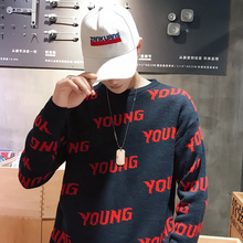 Fashion Casual Men's Sweater Autumn And Winter New S-2XL Printing Wild Loose Pullover Tricolor Personality Youth Popular