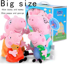 Big size 4pcs Genuine Peppa Pig 30cm peppa george 46cm 18'' mummy daddy kids soft plush toy birthday christmas toy gift недорго, оригинальная цена