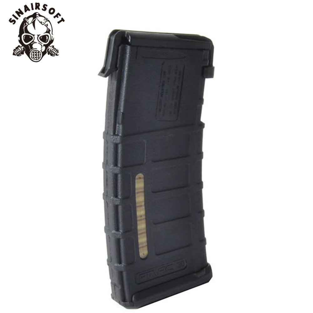 SINAIRSOFT Magazine Style Powerbank Case NO Battery Intelligent Portable Power Supplier Outdoor Hunting Emergency Gear Gift