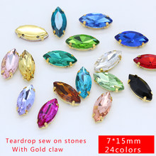 40p 15x7mm Navette color sew on czech crystal faceted glass flatback  rhinestones gold setting jewels for Costume Dress Craft DIY 406ca2d42c5e