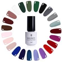 Born Pretty 5ml Nude Gray Series Nail Art UV Gel Red Purple Blue Green Matte Base Top Coat Manicure Nail Art Soak Off UV Polish