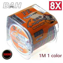 1 M 1 Color 8 strands 500m PE fishing line Brand Multicolour Braided Line pesca Multifilament strong Fishing Line Free shipping