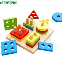 Early Childhood Children Educational Toys Wooden Pole Geometry Shape Intellige Building Blocks Levert Dropship Aug6