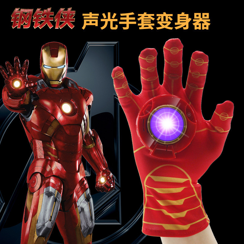 The Avengers Iron Man Glove Toy Action Figure Launchers Cartoon Interesting Iron Man Glove Emitter Flash Sound For Children Gift