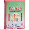 6 Pieces=1 Bag Health Care Medical Pain Relief Patch Chinese Herbal Knee/Neck/Back Pain Plaster Pain Reliever pads