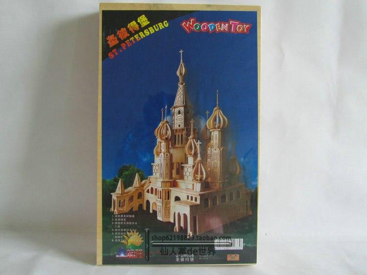Saint-pétersbourg puzzle 3D modèle de construction en bois enfants adultes jouets à la main Puzzles jouet enfants cadeau - 5