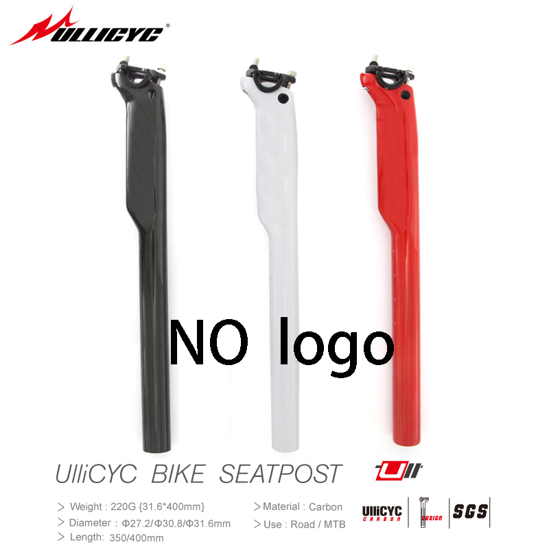 No Logo Super Strength Ultra Light  Mtb Bike/Road Bike Full Carbon Bicycle Parallel Seat Posts Parts 27.2/30.8/31.6/*350/400mm