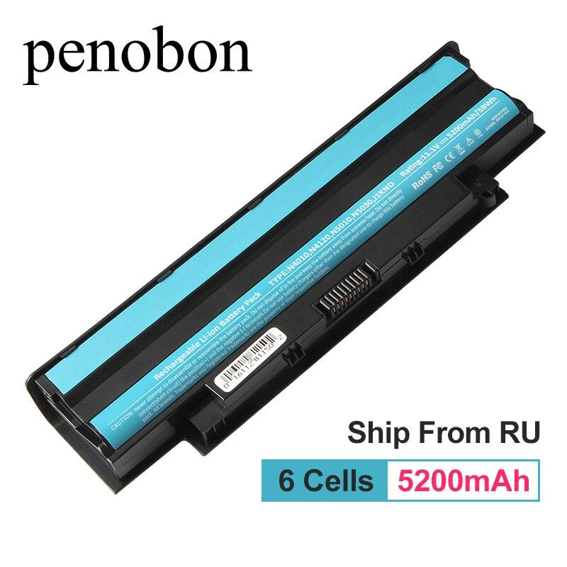 penobon 5200MAh Laptop Battery for Dell Inspiron n5110 N5010 N5010D N7010 N7110 M501 M501R M511R N3010