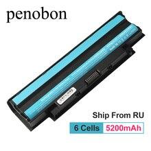 penobon 5200MAh Laptop Battery for Dell Inspiron n5110 N5010 N5010D N7010 N7110 M501 M501R M511R N3010 N4010 N3110 N4050 N4110