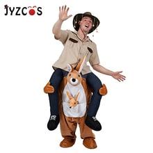 JYZCOS לרכב על קנגורו תלבושות לרכב על לי קמע תלבושות בעלי החיים קוספליי מסיבת חידוש מכנסיים צעצועי עבור פורים ליל כל הקדושים חג המולד