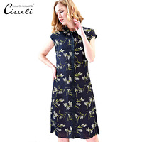 CISULI шелковое платье для женщин Летнее цветочный длинное платье с принтом Новый Desigual