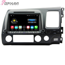 New Arrival Quad Core Android 5.1.1 Car DVD Radio For CIVIC Right Hand Driving 2006~2011 With Wifi BT GPS Free Map