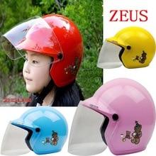2016 Новый Тайвань ZEUS дети половина шлем мотоцикл электрический велосипед шлемы four seasons мальчики/девочки ребенка шлем безопасности размер S