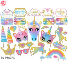 Фотография 30pcs Unicorn Party Decoration Photo Booth Props Happy Birthday Party Decoration Kids Glitter Baby Shower Photobooth Props